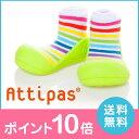 アティパス/Attipas Rainbow (レインボー)【ポイント10倍・送料無料・熨斗無料】 ファーストシューズ/ベビーシューズ…