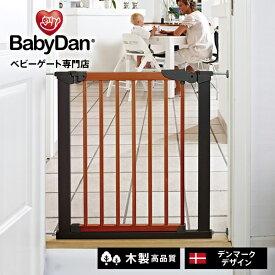 『ベビーゲート』 ベビーダン babydanつっぱり 木製 ベビーフェンス 突っ張り ゲート 赤ちゃん 子供 スリム 玄関 廊下 キッチン 階段 安全対策 柵 シンプル 簡単設置 おしゃれ 【送料無料】 アバンギャルド【BD103】