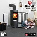 『ハースゲート』 ベビーダン babydan5枚 セット 自立式 ベビーフェンス ベビーサークル ゲート 赤ちゃん 子供 ストー…