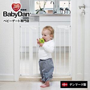 『ベビーゲート』 ベビーダン babydanつっぱり ベビーフェンス ベビーガード 突っ張り ゲート 赤ちゃん キッズ 子供 ワイド 玄関 廊下 キッチン 階段 階段上 安全対策 柵 シンプル 簡単設置 開