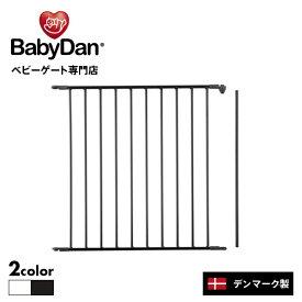 正規品 ベビーダン ハースゲート 追加 ラージパネル 黒 白 babydan【BD202/207】送料無料