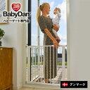 『ベビーゲート』 ベビーダン babydanベビーフェンス つっぱり 突っ張り 扉 ゲート 赤ちゃん 子供 スリム 室内 窓 転…