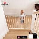 正規品 ベビーゲート ベビーダン 階段上 ベビーフェンス 安全ゲート バリアフリー 鉄製 ベビーガード 赤ちゃん キッズ…