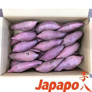 【芋八Japapo正規販売店】紅はるか 鹿児島県産さつまいも紅霧島Mサイズ5kg箱(店頭販売の焼き芋をご自宅で。スウィートポテト、やきいも)鹿児島工場直送!代引きはご利用になれません。