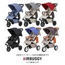 ☆☆★エアバギーココプレミアフロムバース新生児 AirbuggyCOCO(オーバルフレーム)(AirBuggyCOCOPremiaFromBirth…