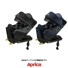 【エントリーでポイント3倍】【Apricaアップリカ正規販売店】クルリラ プラス 360°セーフティー AB(Cururila+360SAFETY)新生児から4歳頃まで使えるベビーシート