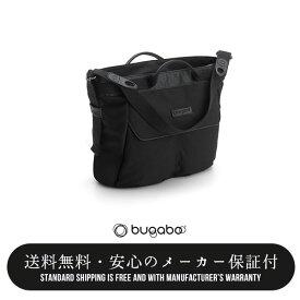 【bugabooバガブー正規販売店】バガブーチェンジングバック(80221ZW01)マット付(BUGABOO CHANGING BAG)ブラック(ビー5/フォックス/カメレオン3対応)