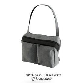 【bugabooバガブー正規販売店】bugaboo organizerバガブーオーガナイザー(グレーメランジ)