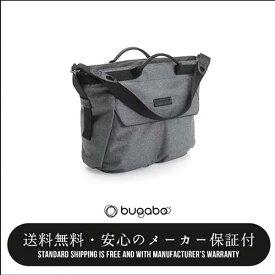 【bugabooバガブー正規販売店】バガブーチェンジングバック(80221GM01)マット付(BUGABOO CHANGING BAG)グレーメランジ(ビー5/フォックス/カメレオン3対応)