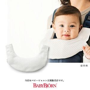 ママ割対象ショップ☆【BabyBjorn ベビービョルン正規販売店】ベビーキャリアONE用ティージングスタイクリックポスト便・DM便での発送となります。(ポスト投函)ONEKAI・ONE・ONEKAI Air・030121