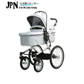 【Mizutani ミズタニベビーカー】A-KIDSベビーカーJPN(スノーホワイトパール)生後1か月から(JPN-05)