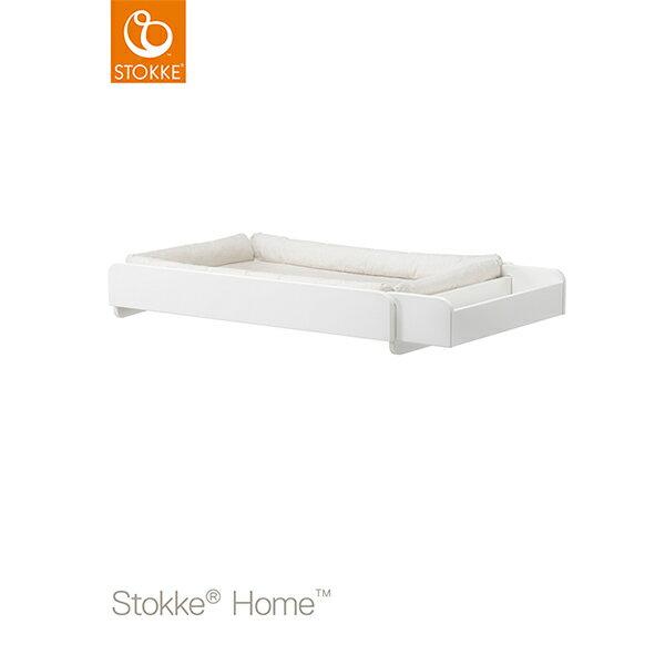 【STOKKEストッケ正規販売店】ホームチェンジャー(HOME DRESSER)ホワイト