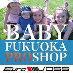 BABY FUKUOKA PROSHOP