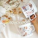 写真 名入れ 孫 オリジナル マグカップ プレゼント 名前入り ギフト 内祝い 誕生日 記念日 祝い 結婚 サプライズ 母 …