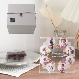 アクリルブロック 名入れ ギフト ギフトボックス オリジナル 子ども 家族 写真入り プレゼント 記念日 記念日プレゼント 誕生日 誕生日プレゼント 孫 おじいちゃん おばあちゃん 年末のお土産 母の日 父の日 卒園