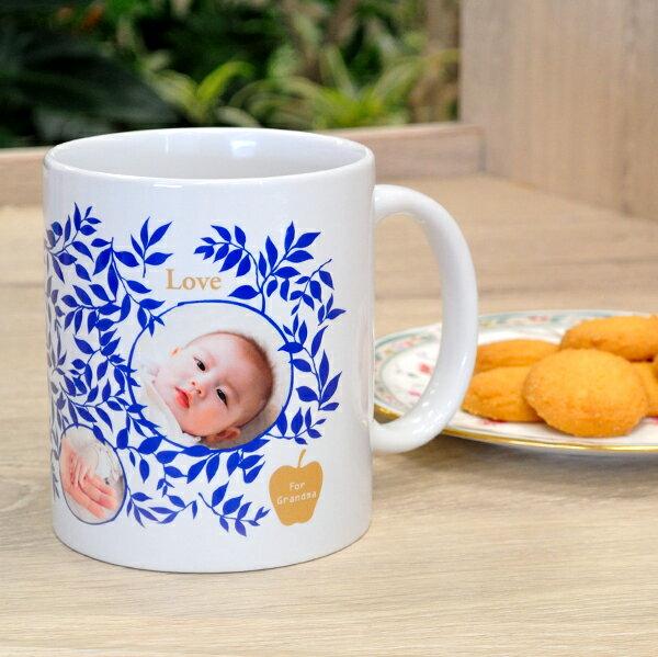 写真 入り 母の日 オリジナル マグカップ プレゼント ギフト 敬老 還暦 古希 喜寿 誕生日 記念日 結婚 祝い フォトグッズ 女性 母