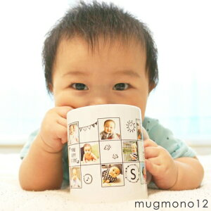 写真 名入れ 母の日 父の日 オリジナル マグカップ ...