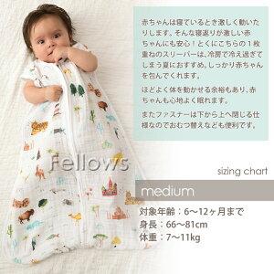 エイデンアンドアネイモスリンスリーピングバッグ1枚重ねMサイズ対象年齢:6〜12ヶ月日本正規品