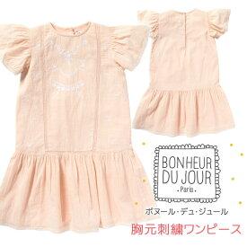 【ガーゼマスクプレゼント対象商品】BONHEUR DU JOUR ボヌールデュジュール FANNY 胸元刺繍ワンピース 2歳 ピンク