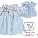 BONHEUR DU JOUR ボヌールデュジュール GOYA タッセル付き刺繍ワンピース 2歳 ブルーストライプ