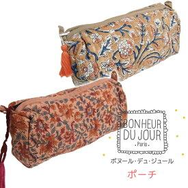 BONHEUR DU JOUR ボヌール デュ ジュール INDI キルティングポーチ サイズ:24×10×7cm