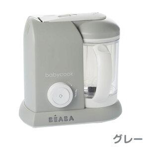 BEABAベアバベビークック離乳食メーカー/グレー