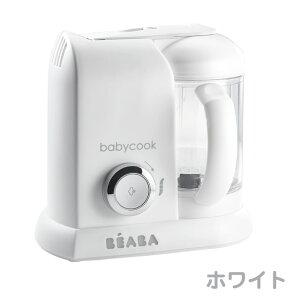 BEABAベアバベビークック離乳食メーカー/ホワイト