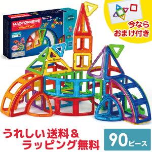 MAGFORMERSマグ・フォーマー90ピースクリエイティブセット基本シリーズ