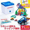 ボーネルンドマグフォーマーディスカバリーBOX71ピース日本限定正規品