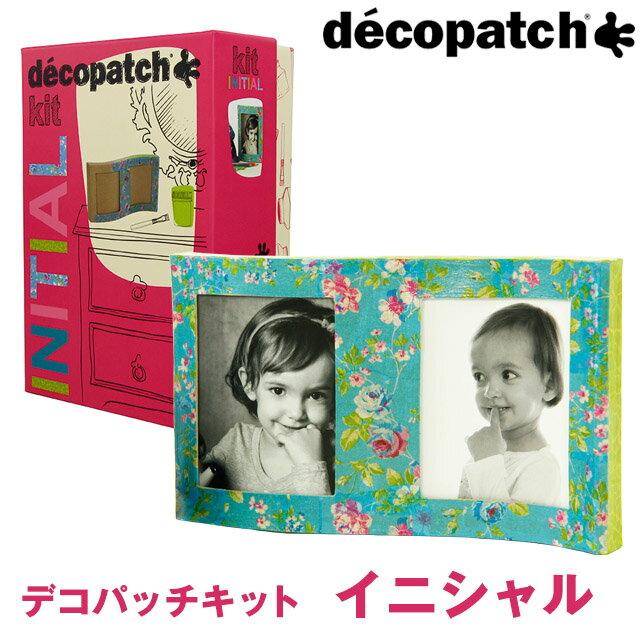 フランス Decopatch デコパッチ デコパッチキット イニシャル 対象年齢:3歳〜