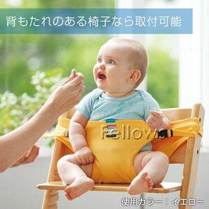 Chairbelt 02