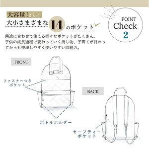 e.x.p.japonイー・エクス・ピー・ジャポンマザーズリュックLUXURIOUS