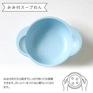 10mois(ディモワ)mamamanmagrandeグランデプレートセットピンク・ブルー