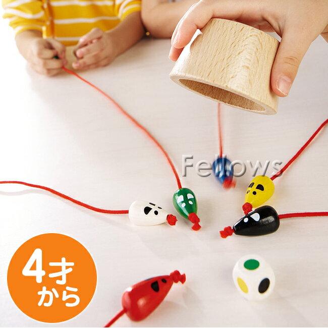 ドイツのおもちゃ★HABA(ハバ社)ネコ対ネズミのサイコロゲームゲーム【キャッチミー】【お誕生日】4歳:女【お誕生日】4歳:男【お誕生日】5歳:女【お誕生日】5歳:男