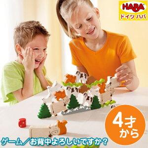 【Xmas早割】HABA ハバ社 ドイツ製の動物バランスゲーム お背中よろしいですか? 対象年齢:4歳〜 4051 ≪動画あり≫ クリスマスプレゼント ギフト 子供 男の子 女の子 20xt