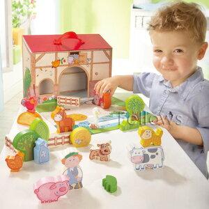 【即納】安心のドイツ製★HABA(ハバ社)木のおもちゃ初めてのごっこ遊びに!【農場のプレイセット・大】【楽ギフ_包装】【出産祝い】女の子【出産祝い】男の子【お誕生日】1歳:女【お誕生日】1歳:男【お誕生日】2歳:女