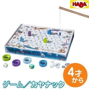 【HABAオリジナルコットンバッグプレゼント!】HABA ハバ社 ゲーム カヤナック 対象年齢:4歳〜 7146 プレゼント 子供