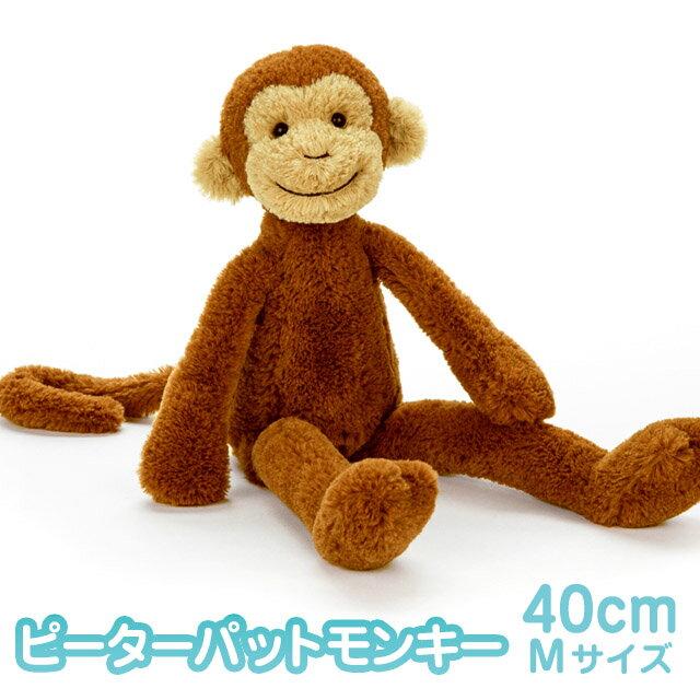 【ラッピング無料】Jellycat ジェリーキャット ピーターパットモンキー おさるのぬいぐるみ Pitterpat Monkey M サイズ:40cm プレゼント 子供
