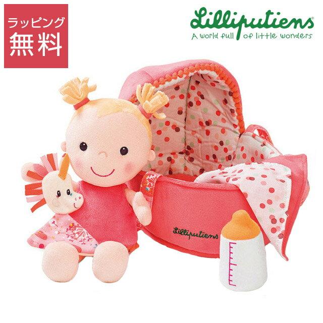 Lilliputiens(リリピュション) ベビー・ルイーズ 9ヶ月〜 プレゼント 子供