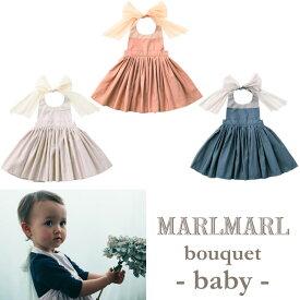【ガーゼマスクプレゼント対象商品】【正規販売店】MARLMARL マールマール お食事エプロン bouquet for baby 0-3歳