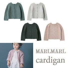 【正規販売店】【ラッピング無料】MARLMARL マールマール カーディガン cardigan 全4色 0-4歳