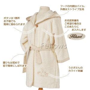 【お名前刺繍可能】100%オーガニックNATURAPURAベビー用バスローブ