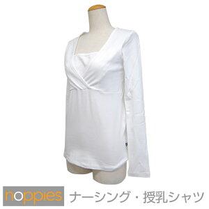 Noppies ノッピーズ・ナーシングシャツ 長袖 ホワイト Sサイズ(日本サイズ:L) 妊娠時から産後まで着られる授乳服