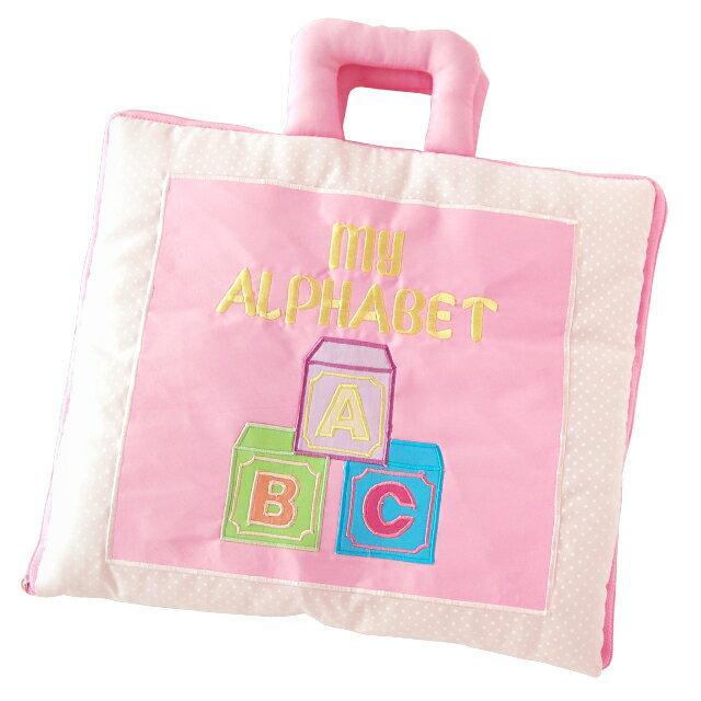 布のおもちゃ・布絵本 マイ・アルファベット(ピンク)楽しくやさしくアルファベットを学ぼう!【出産祝い】女の子【お誕生日】1歳:女【お誕生日】2歳:女