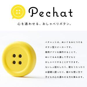 Pechat-ペチャットについて