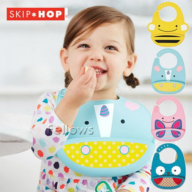 NY生まれ●SKIP HOP(スキップホップ)●アニマル・シリコンビブ プレゼント 子供