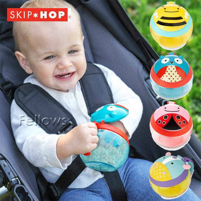 NY生まれ●SKIP HOP(スキップホップ)●アニマル・スナックカップ<4色> プレゼント 子供