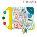 【正規輸入品】キリンのソフィーファーストブック対象年齢:3ヶ月〜プレゼント子供
