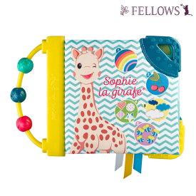 【正規輸入品】キリンのソフィー ファーストブック 対象年齢:3ヶ月〜 プレゼント ギフト 子供 男の子 女の子