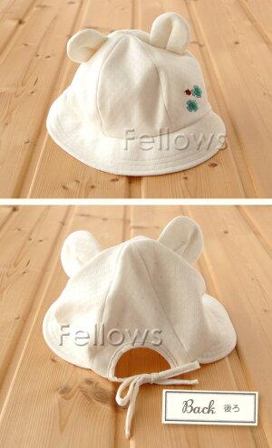 センスオブワンダーオーガニッククマ耳ジョッキー帽/ベビー用帽子≪日本製≫サイズ:44〜46cm(0-6ヶ月)・46〜48cm(6-18ヶ月)10P23Apr16